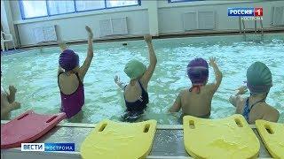 Сергей Ситников оценил, как маленьких костромичей учат плаванию