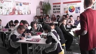 Семинар для учителей математики (технология формирующего оценивания при обучении математике)