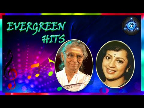 Malayalam Film Songs | Thothu thothu (F) ......Beedi Kunjamma Songs | Malayalam Movie Songs