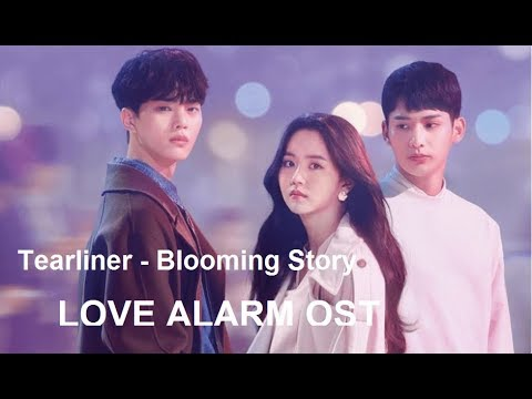 [MV] Love Alarm OST | Tearliner - Blooming Story (feat. Jo Hae-jin) [ENG SUB/RUS SUB]
