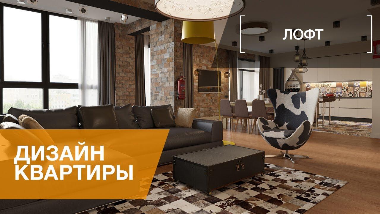кухня-гостиная 28 кв.м дизайн фото