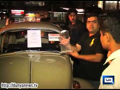 Dunya News-District Government of Faisalabad is Hosting an Auto Show for the Faisalabadian