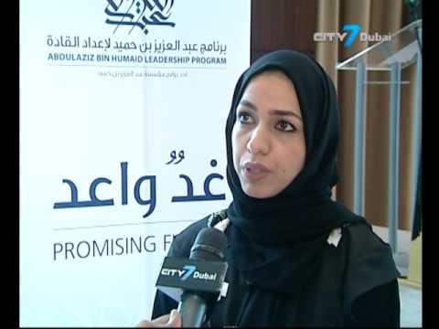 City7 TV - 7 National News - 09 October 2016 - UAE  News