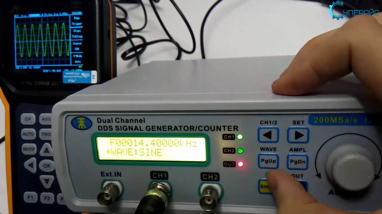 Mhs-5200a dds цифровой генератор сигналов подробное описание, быстрая доставка, в интернет-магазине gearbest.