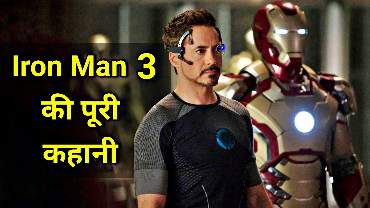 Download Iron Man 3 Movie Explained In HINDI   Iron Man 3 Movie Story In HINDI   MCU Iron Man Story In HINDI