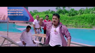 Ami Neta Hobo 2018 Bengali Movie Official Trailer HD HDmusic90 Net