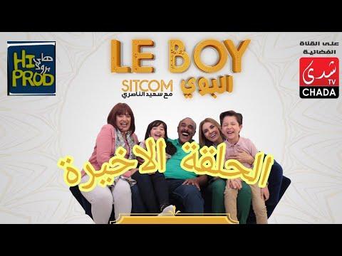 lboy  (Maroc) 30 final