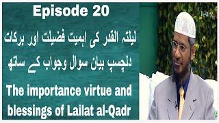 Dr zakir naik ramadan special    laylatul qadr    great bayan with q   a   episode 20     peace tv