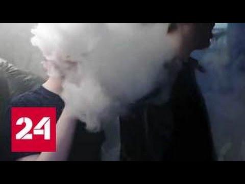 Россиянина задержали за курение электронной сигареты в самолете Qatar Airways