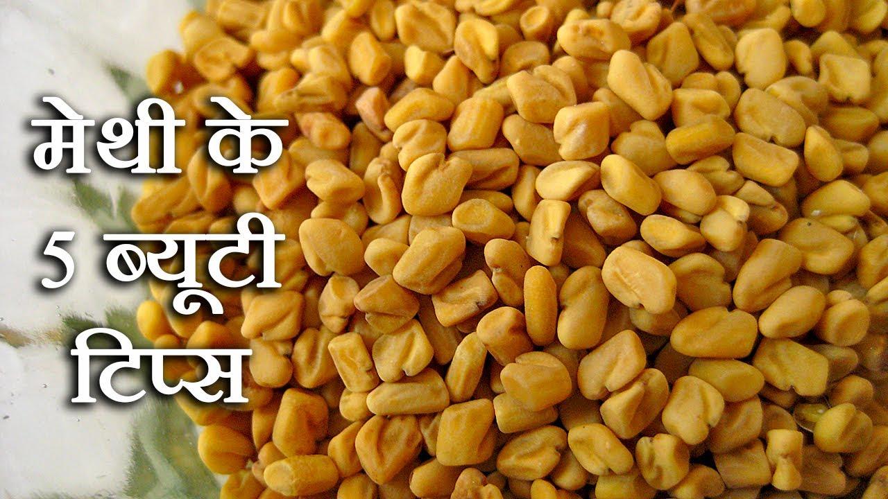 how to make methi thepla in hindi