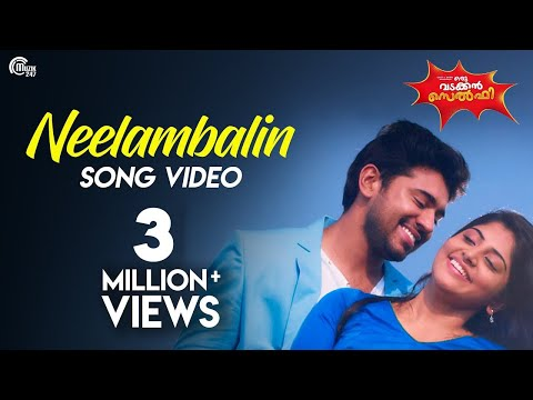 Oru Vadakkan Selfie -Neelambalin | Nivin Pauly| Vineeth Sreenivasan| Full HD Video Song