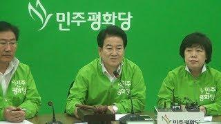 [세계타임즈TV] 민주평화당 제133차 최고위원회의 모…