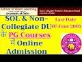 SOL & Non-Collegiate DU PG Courses Admission 2018-Process