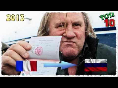 Новые граждане РОССИИ - ТОП 10 иностранцев получивших гражданство РОССИИ