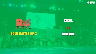 Video DOL vs RUSH / 1 on 1 Quarterfinal 2 / R16 Korea 2015 / Allthatbreak.com download MP3, 3GP, MP4, WEBM, AVI, FLV Desember 2017