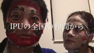 菊ちゃんゆきちゃん結婚式