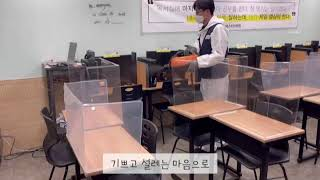 [평촌영어학원]에스키어학원_슬기로운 방역생활  1월 1…