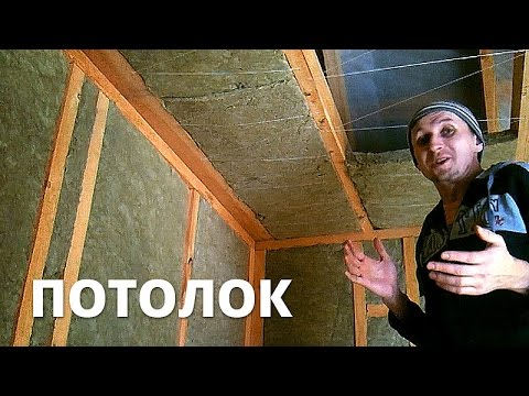 Как прикрепить утеплитель к потолку
