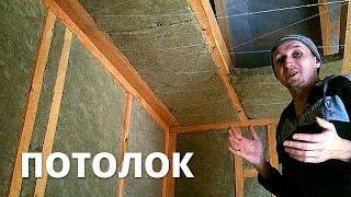 видео Утепление каркасного дома своими руками: рекомендации