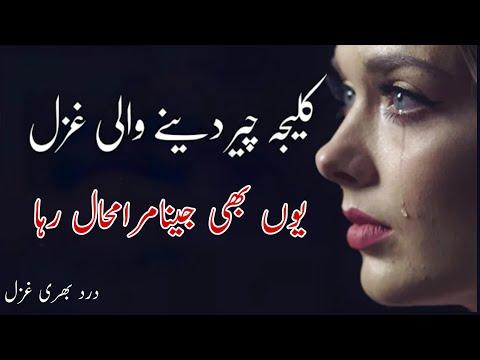 love-hindi-song-ringtone-|-new-hindi-ringtone-2020-|-new-sad-ringtone-|-ringtone