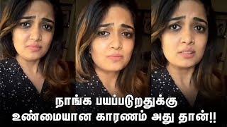 Yours shamefully! Actress Soundarya Bala React #PollachiCase Issue
