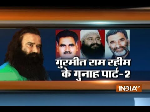 Dera chief Gurmeet Ram Rahim Singh's hearing in murder cases to begin shortly