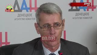 • Результаты выборов в ДНР