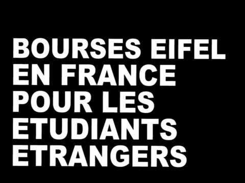 Bourse EIFEL pour étudier en France 2018
