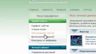 Срочно Заработать в Интернете 1000 Рублей. Как 1000 за 10 Минут, Зарабатывать от 100$ Сутки 1