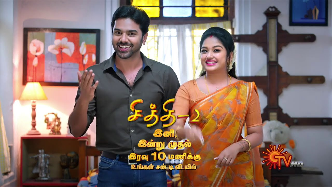 Download Time Change - Promo | Today onwards Anbe Vaa @9:30 PM | Chithi2 @10PM | Sun TV Serial | Tamil Serial