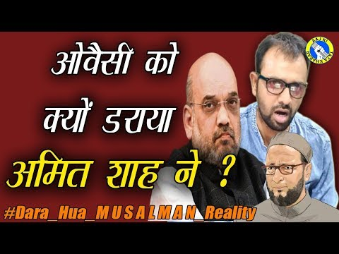 Owaisi VS Amit Shah ? | Truth behind big Parliament FIGHT | AKTK