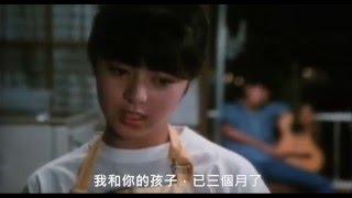 由近藤真彥、野村義男、田原俊彥、武田久美子及三原順子主演的80年代日...