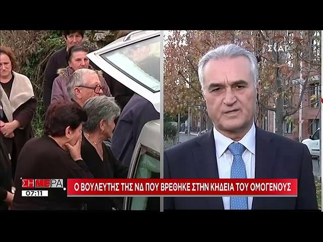 Ο Σ. Αναστασιάδης στην εκπομπή «Σήμερα» 09 11 2018