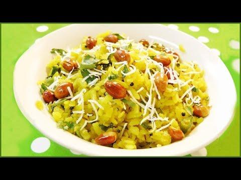Kanda Poha Recipe By Sanjeev Kapoor | Easy Kanda Poha Quick Recipe | Khana Khazana