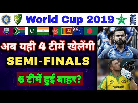 Pick the world cup live youtube
