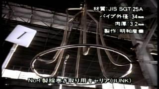 Einstürzende Neubauten (Halber Mensch 1985) [03]  Letztes Biest