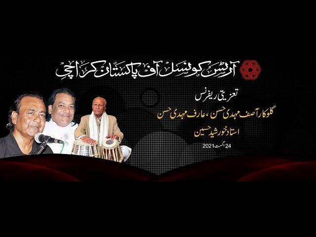 ACP Talks | Condolence Reference | Asif Mehdi Hassan | Arif Mehdi Hassan | Ustaad Khursheed Hussain