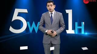 Watch 5W1H, April 15, 2018