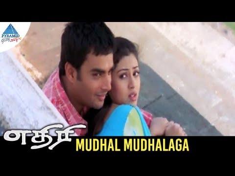 Ethiri Tamil Movie Songs | Mudhal Mudhalaga Video Song | Madhavan | Sadha | Yuvan Shankar Raja