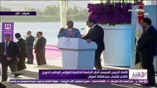 خفة دم الرئيس عبدالفتاح السيسي مع احد شباب اسوان ( انت لسه مصمم يا علاء  ) ده لسه مصمم