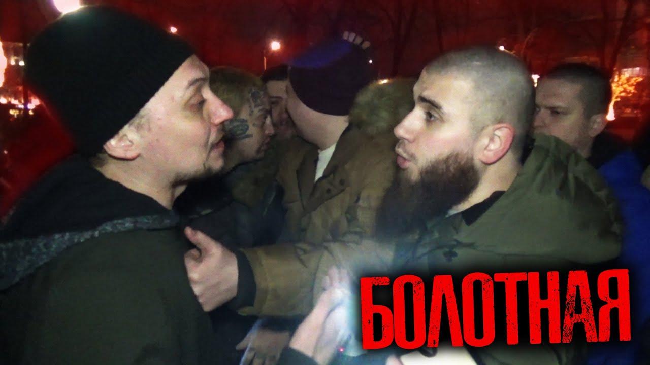 Лев Против - АД в парке на Болотной.