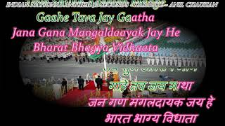 Indian National Anthem 52 Seconds Karaoke With Scrolling Lyrics Eng. & हिंदी