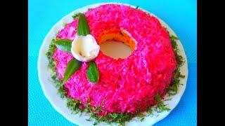 Новый салат ЛЮБИМАЯ ЖЕНА, ОЧЕНЬ ВКУСНЫЙ.Украсит любой  стол