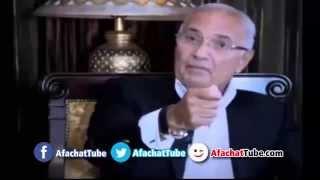 الحوار الممنوع من العرض ' كامل '   احمد شفيق يعرى الجميع ويفجر اخطر الاسرار مع عبد الرحيم على