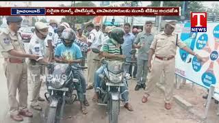 ట్రాఫిక్ పోలీసుల వినూత్న కార్యక్రమం | హైదరాబాద్  Telugu