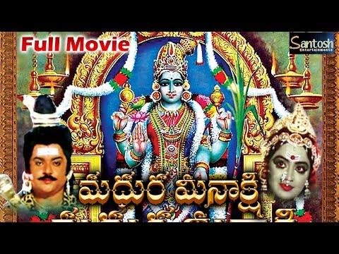 Madhura Meenakshi Telugu Full Movie || Vijaykanth | Radha