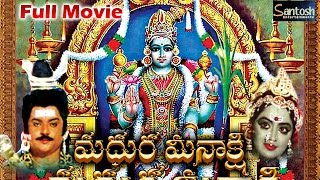 Madhura Meenakshi Telugu Full Movie || Vijaykanth | Radha