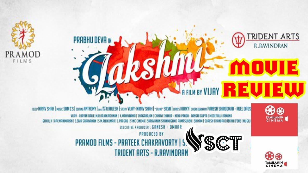 Lakshmi Movie Review | South Cine Talkies