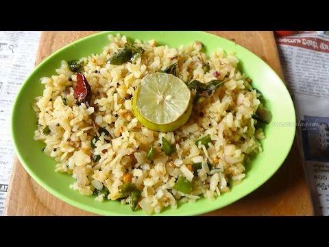 Atukula Upma (Flattened Rice Upma) | Breakfast Recipe Video by Maa Vantagadi