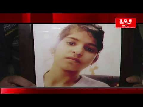 [Bulandshahr News] Gangrape abducted minor girl in celebration of new year, later murdered